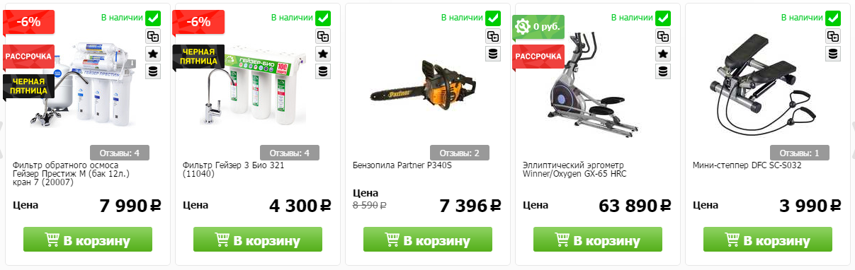 Купоны Techport в г.Минск